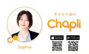 【Sophia先生】Chapli画像02